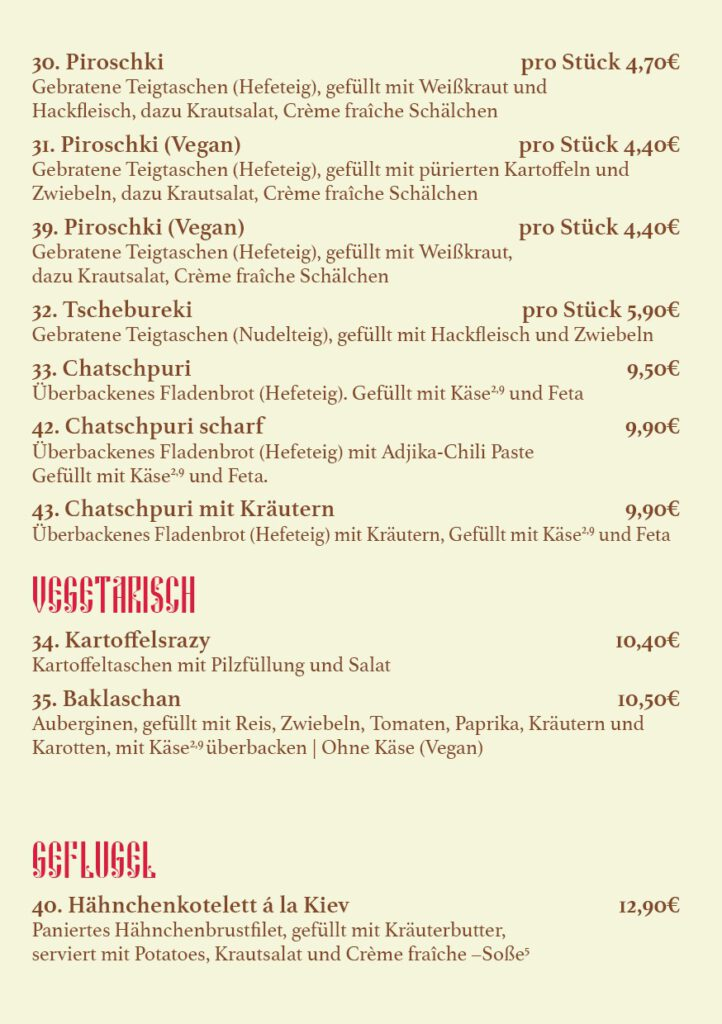 Flyer A5 Wickelfalz 6-Seiter5