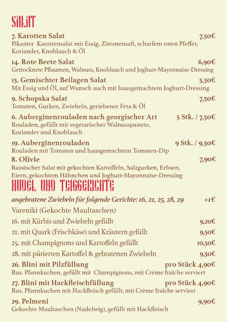 Flyer A5 Wickelfalz 6-Seiter4